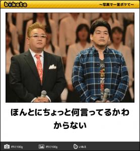大阪 メンズエステ