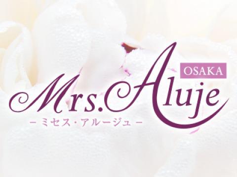 Mrs.Aluje(ミセスアルージュ) メンズエステ
