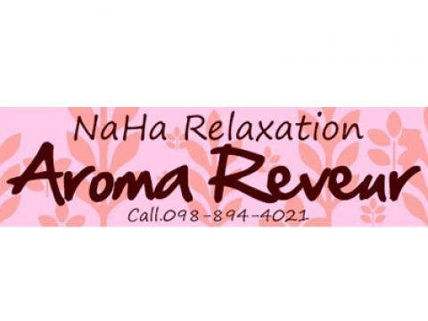 『RelaxationAromaReveur(アロマレヴール)』