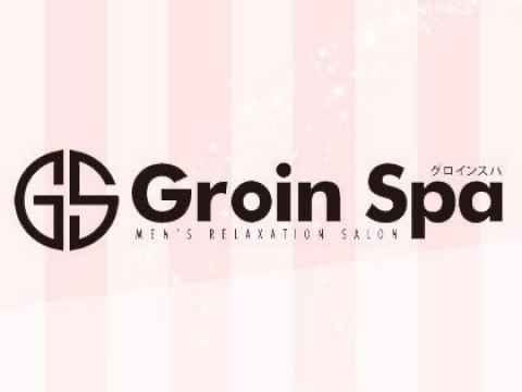 Groin Spaロゴ